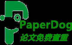 PaperDog免费论文查重